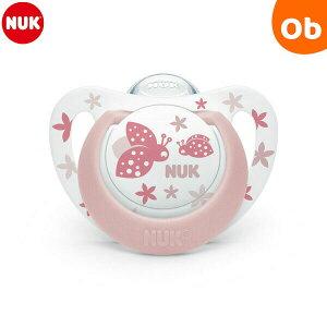〈400円クーポン〉NUK(ヌーク) おしゃぶりジーニアス消毒ケース付/0-6カ月 テントウムシ