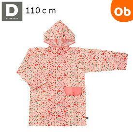 〈400円クーポン〉D BY DADWAY(ディーバイダッドウェイ) レインコート 110cm チェリー(ピンク)