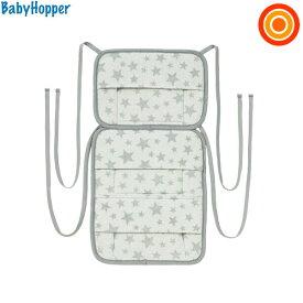BabyHopper(ベビーホッパー) 保冷保温ベビーカーシート グレースター【送料無料 沖縄・一部地域を除く】