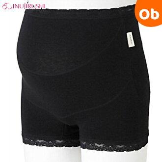 狗商标rakubaki裤子孕妇带HB-8363 M·L黑色