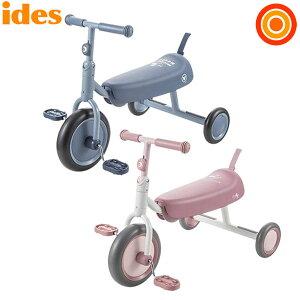 アイデス D-bike dax disneyディーバイク ダックス ディズニー【ラッピング不可商品】【送料無料 沖縄・一部地域を除く】
