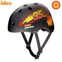 アイデス ストリートヘルメット カーズ キックバイク/自転車用/スケボーに【送料無料 沖縄・一部地域を除く】