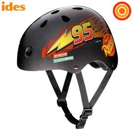 アイデス ストリートヘルメット カーズ キックバイク/自転車/スケボーに【送料無料 沖縄・一部地域を除く】