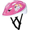 【送料無料】】ides アイデス キッズヘルメット Sサイズ プリンセス