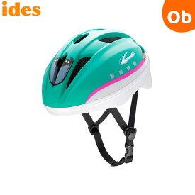 ides アイデス キッズヘルメット S E5系はやぶさ【送料無料 沖縄・一部地域を除く】
