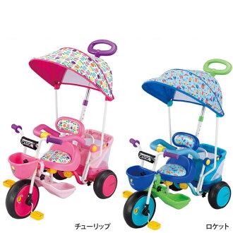 ides (eye death) Hannah Fra cargo tricycle