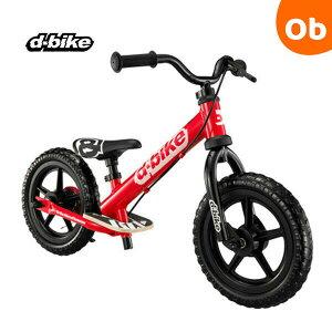 アイデス D-Bike KIX AL / ディーバイクキックス AL レッド【ラッピング不可商品】【送料無料 沖縄・一部地域を除く】