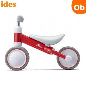 アイデス D-Bike mini+ / ディーバイクミニプラス レッド ides【ラッピング不可商品】【送料無料 沖縄・一部地域を除く】