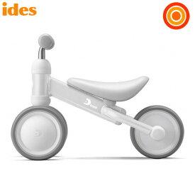 アイデス D-Bike mini+ / ディーバイクミニプラス アッシュ ides【ラッピング不可商品】【送料無料 沖縄・一部地域を除く】