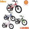 Master IDEs aides D-Bike Master / die bike (16-inch)