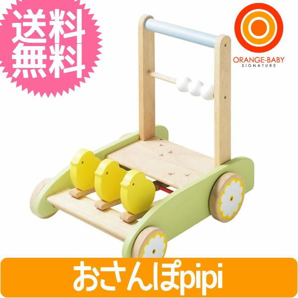 【送料無料】ニチガン おさんぽpipi BB37