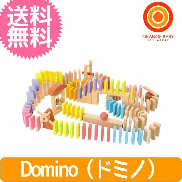 【送料無料】ニチガン Domino(ドミノ) BB42