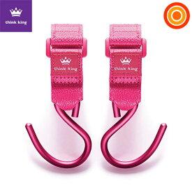 〈お買い物マラソン〉シンキング マイティ バギーフック 2個セット ピンク think kingg ベビーカーフック【メール便送料無料】