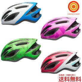 BELL(ベル) CREST R JR (クレストR ジュニア) 自転車 ヘルメット【送料無料 沖縄・一部地域を除く】