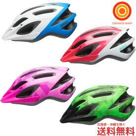 BELL(ベル) CREST JR (クレスト ジュニア) 自転車 ヘルメット【送料無料 沖縄・一部地域を除く】