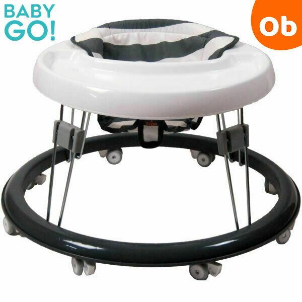 永和 ベビーウォーカー スタンダード グレーボーダー 丸型歩行器 BabyGo!【ラッピング不可商品】【売れ筋】【送料無料 沖縄・一部地域を除く】
