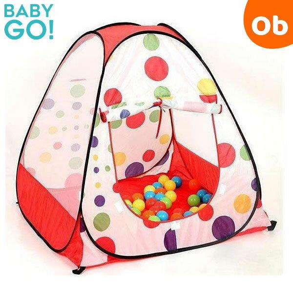 【あす楽対応】BabyGo! マジックボールハウス ワンダーキャッスル ボール50個付き ボールテント【ラッピング不可商品】【送料無料 沖縄・一部地域を除く】