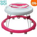 ベビーウォーカー スタンダード ピンクボーダー 丸型歩行器 BabyGo!【ラッピング不可商品】【売れ筋】【送料無料 …
