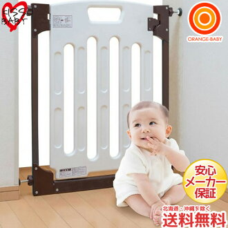 KISSBABY interior gate (with two pieces of expansion panels) 88-725