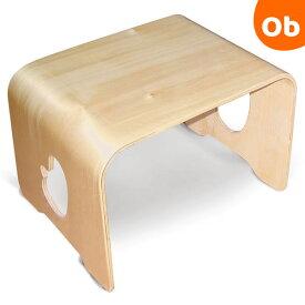 ヤトミ 木製テーブル キコリのテーブル【ラッピング不可商品】【送料無料 沖縄・一部地域を除く】