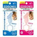 【メール便送料無料】エジソンのカミカミ歯ブラシDX