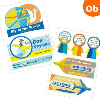 國譽科技設計貼紙 KKY 航空公司 4 盤 1