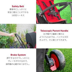 スマートトライク STR3 三輪車 SmartTrike SmartFold【送料無料 沖縄・一部地域を除く】【ラッピング不可商品】