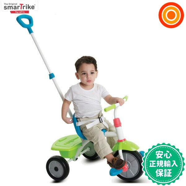 スマートトライク ファン 2in1 Fun 1240100 smart trike 三輪車【送料無料(沖縄・一部地域を除く)】【ラッピング不可商品】