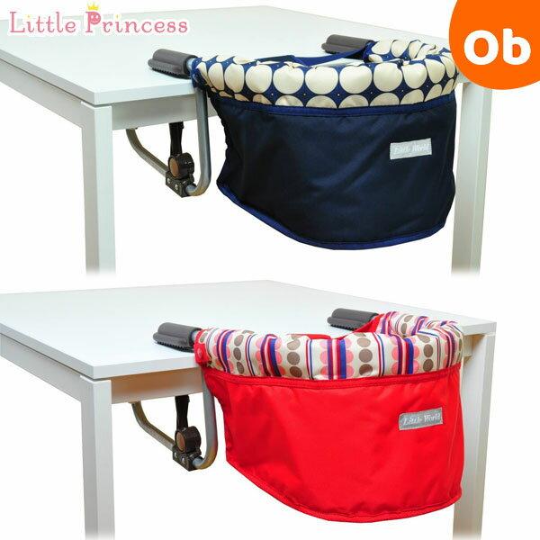 Little World テーブルチェア リトルプリンセス【送料無料 沖縄・一部地域を除く】