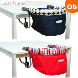Little World テーブルチェアリトルプリンセス【送料無料 沖縄・一部地域を除く】