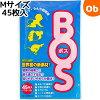 克裡翁化學奇跡反氣味袋 BOS (m 45 件)