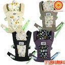 【送料無料】SPC(Scandinavian Pattern Collection) 子供用抱っこひも(収納袋付) 日本製