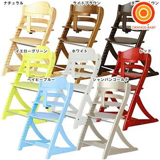 大和谷 sukusuku 椅子 EN 守护