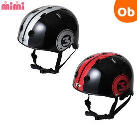 M&M(エムアンドエム) MINI キッズヘルメットS【送料無料 沖縄・一部地域を除く】
