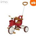 iimo TRICYCLE #01 イーモトライシクルナンバー01 三輪車 ヴァイタルレッド【ラッピング不可商品】【送料無料 沖…