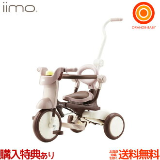 iimo TRICYCLE # 02: irmotraysicle number 02 foldable tricycle comfort Brown[ postage not included]