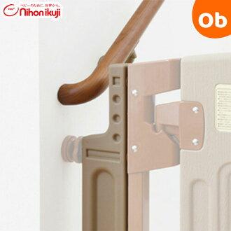 Japan child smart Gate 2 (smart Gate 2) Handrails repellant extension frame