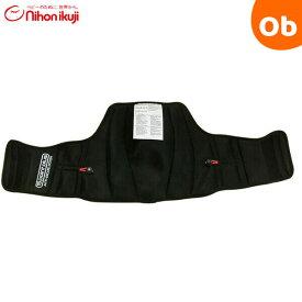 日本育児 NEWぬけないぞー チャイルドシート脱け出し防止支援システム【ゆうパケット送料無料】