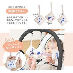 日本育児ムーミンベビーリクライニングバウンサーMOOMINBABY日本育児【送料無料沖縄・一部地域を除く】