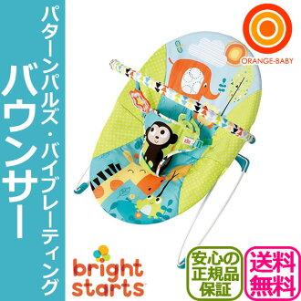 KidsII Bright Starts(BRIGHT Starts)模式朋友·baiburetingu·baunsa