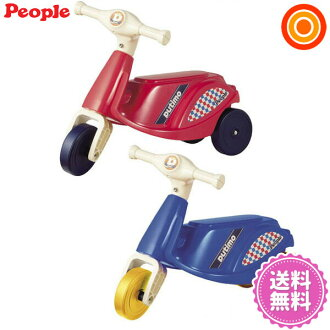 People Park racer Putimo Optimo kick ride on toys