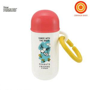 リッチェル ピーナッツ コレクション 赤ちゃんせんべいケース 筒タイプ