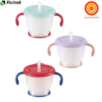 I type a mug straw with Richell lye rear glass