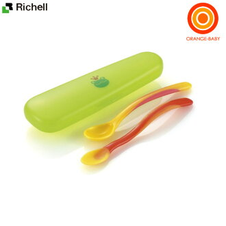 Richell outing lunch baby food spoon set (with a case)