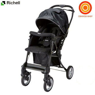 + point 5 times Richell core raccoon both meetings expression type A stroller black (BK)