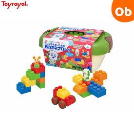ローヤル ワンワンとうーたんのおおきなブロック 5237 つかみやすい 知育玩具【送料無料 沖縄・一部地域を除く】