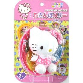 ローヤル Hello Kitty おさんぽメリー