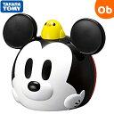 タカラトミー はじめて英語 ミッキーマウス いっしょにおいでよ!【送料無料 沖縄・一部地域を除く】