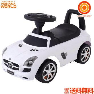 World passenger Mercedes-Benz SLS AMG white