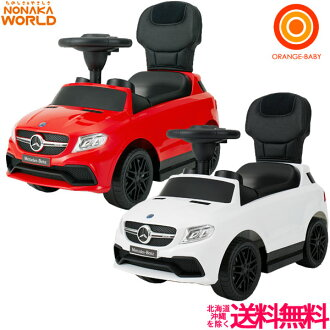 With world passenger use Mercedes-Benz AMG GLE 63 stamp